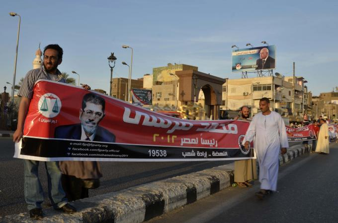 Supporters of Mohamed Morsi's election campaign