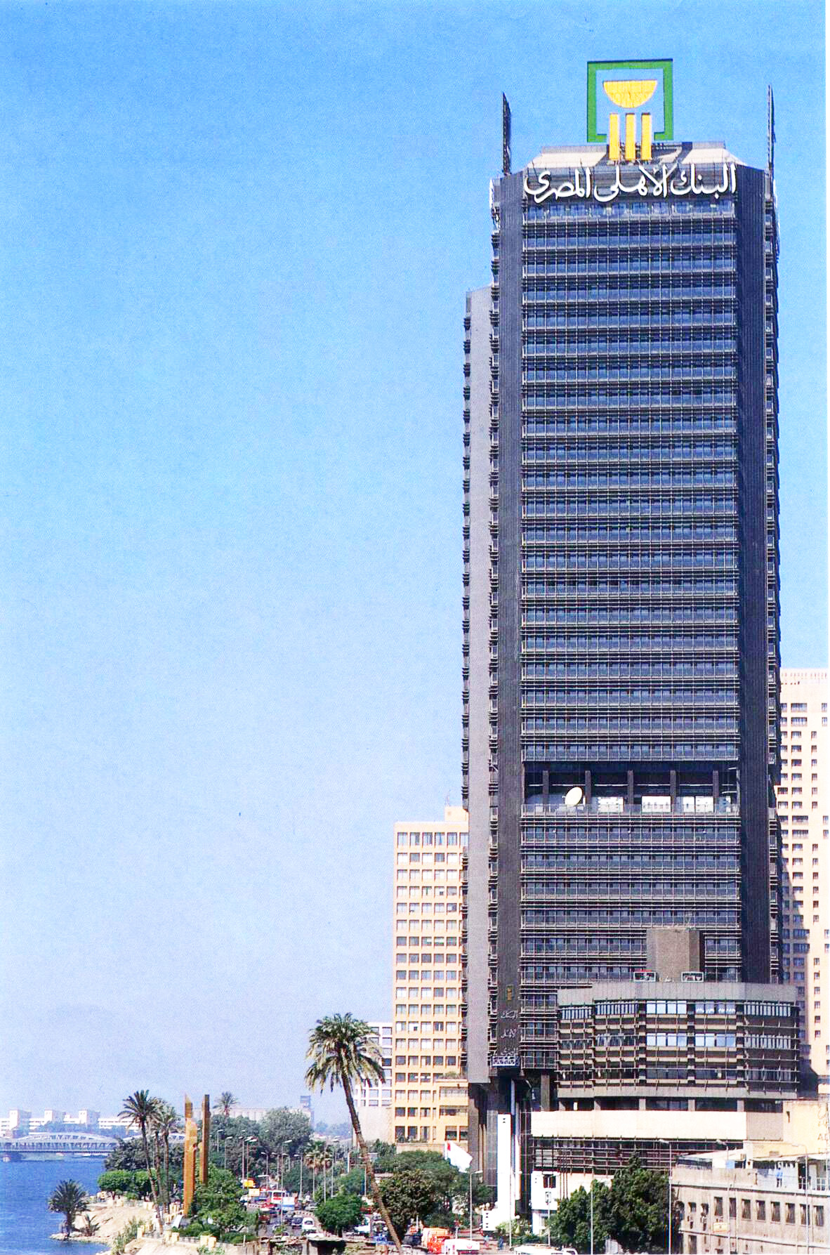 NBE achieved EGP 15.1bn-worth of growth during the fiscal year that ended in June 2012, bringing the bank's total financial value to EGP 321.5bn, compared to EGP 306.4bn the previous year (Photo Public Domain)