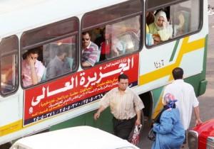 overpopulation Population growth Egypt