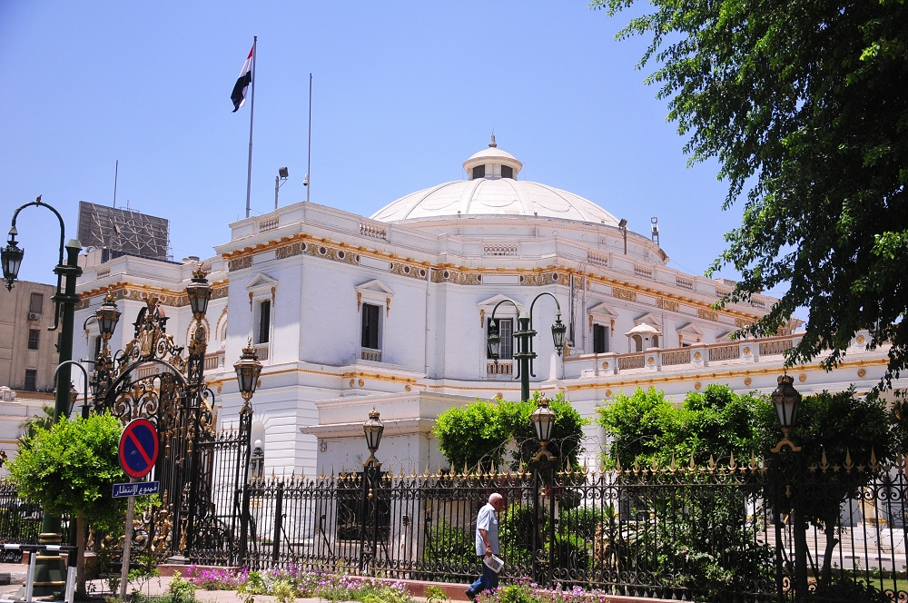 Egyptian parliament building