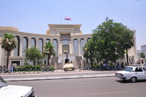 Supreme Constitutional Court - Hassan Ibrahim