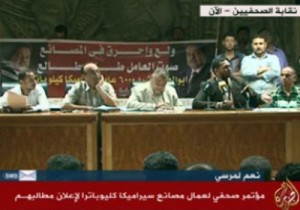 Screen grab from a press conference given by leaders of the Cleopatra Ceramics strike