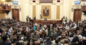 The Egyptian parliament (file photo) AFP Photo