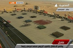 Military parade for Morsi