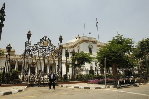 The Egyptian parliament building in Cairo AFP Photo