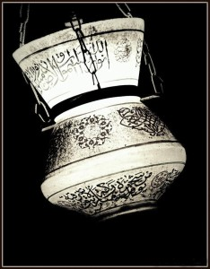 Islamic Lantern (Photo by Bishoy Beshara)
