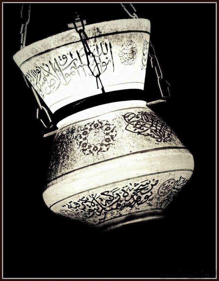 Islamic Lantern (Photo by Bishoy Beshara)
