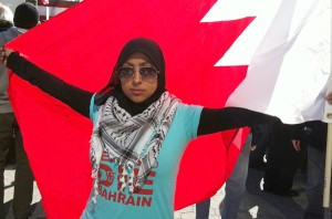 Maryam Al-Khawaja, a Bahraini human rights defender and acting president of the Bahrain Centre for Human Rights AFP PHOTO