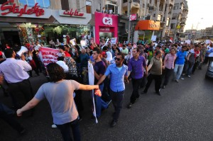 Protest march organised by the No Military Trials organisation (File photo) (Hassan Ibrahim / DNE)