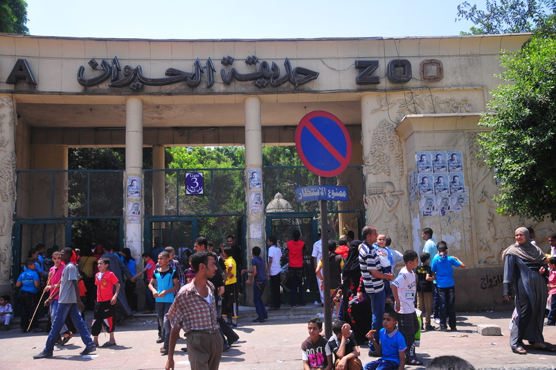 The Giza Zoo entrance gate (DNE Photo/Hassan Ibrahim)