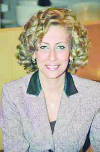 Inji Mounib