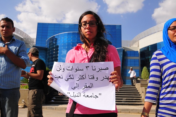 Students protest against the threat that Nile University buildings will confiscated by the government Hassan Ibrahim / DNE