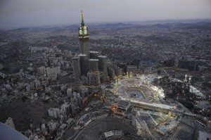An aerial view shows the Grand Mosque in the holy city of Mecca, Saudi Arabia, on 6 August AFP PHOTO / AMER HILABI