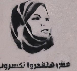 Graffiti painting of Samira Ibrahim Hassan Ibrahim