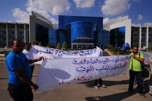 Students begin protesting at the Nile University campus on 28 August Hassan Ibrahim / DNE