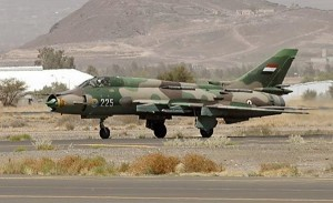 Yemeni air force plane AFP PHOTO