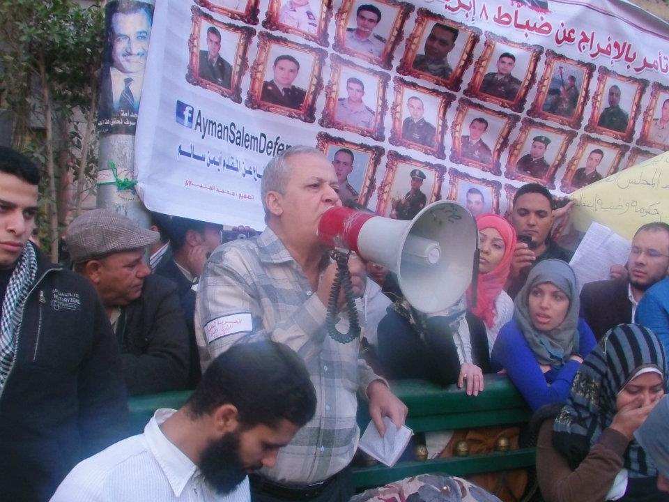 8 April supporters protest in Tahrir Square on 16 June (File photo) 8 APRIL GROUP