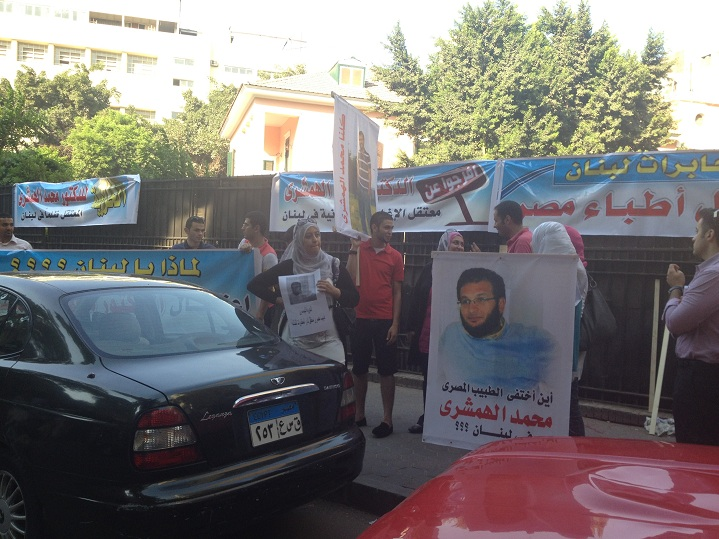 Protesters gather outside the Lebanese embassy in Cairo to demand the release of Egyptian doctor Mohamed Al-Hamshari Basil El-Dabh / DNE