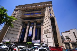 Syndicate of Journalists building in Cairo Hassan Ibrahim