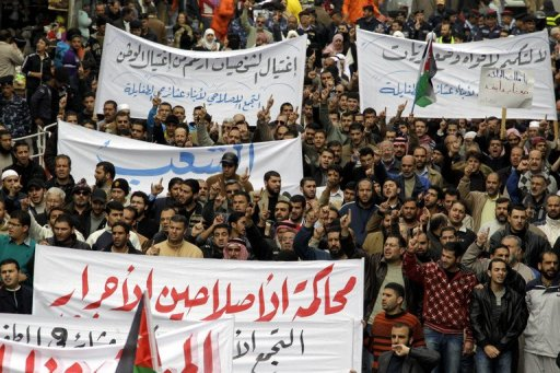 Members of the Islamic Action Front, the political wing of Jordan's Muslim Brotherhood, demonstrate in the Jordanian capital Amman in November 2011 (File photo) AFP PHOTO / Khalil Mazraawi
