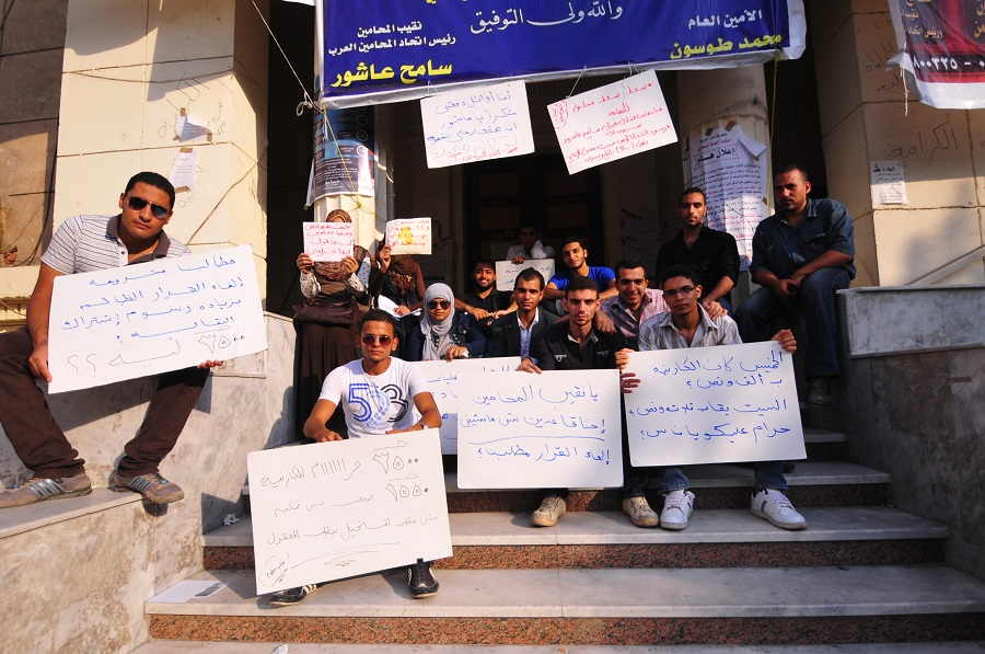 Law students protest against increasing the Lawyer's Syndicate membership fees (File photo) Hassan Ibrahim / DNE