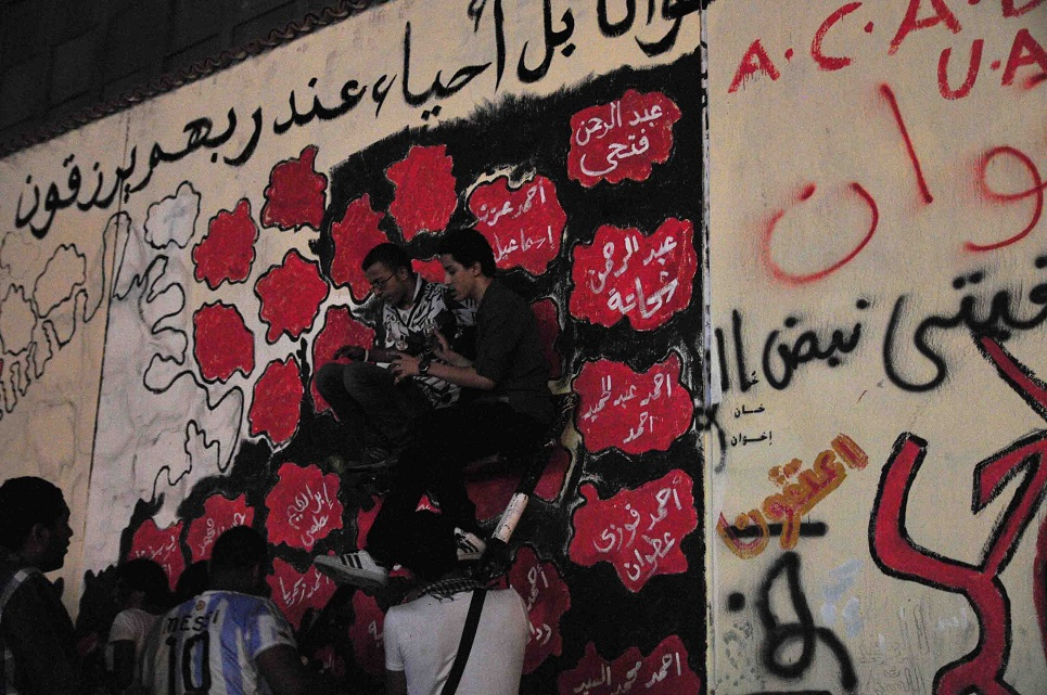Mohamed Mahmoud street had always been the house of revolutionary graffiti paintings Hassan Ibrahim / DNE