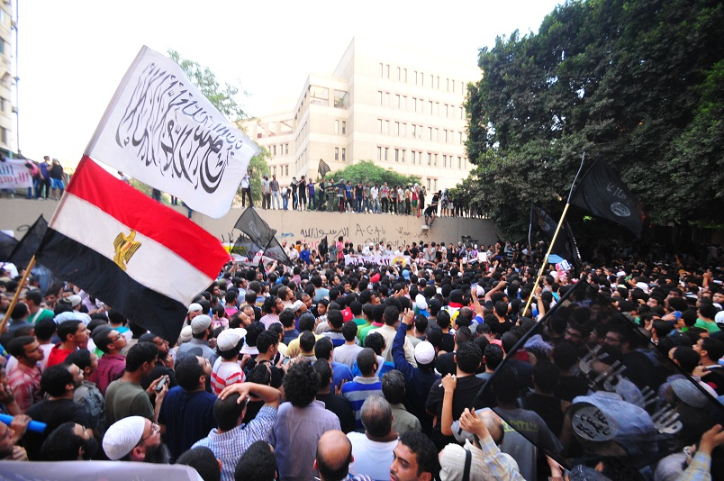 Protests outside US Embassy in Cairo Hassan Ibrahim / DNE