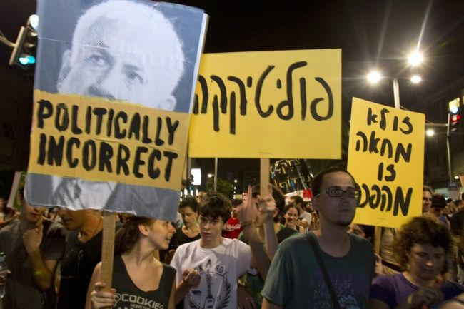 Israelis have gone on protests in September 2011 demanding reforms (AFP File Photo)