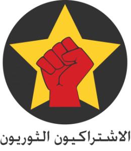 The Revolutionary Socialists logo