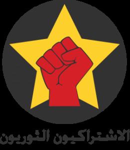 The Revolutionary Socialists logo
