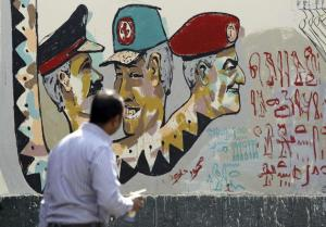 Egypt revolution graffiti brings down barricades AFP Photo