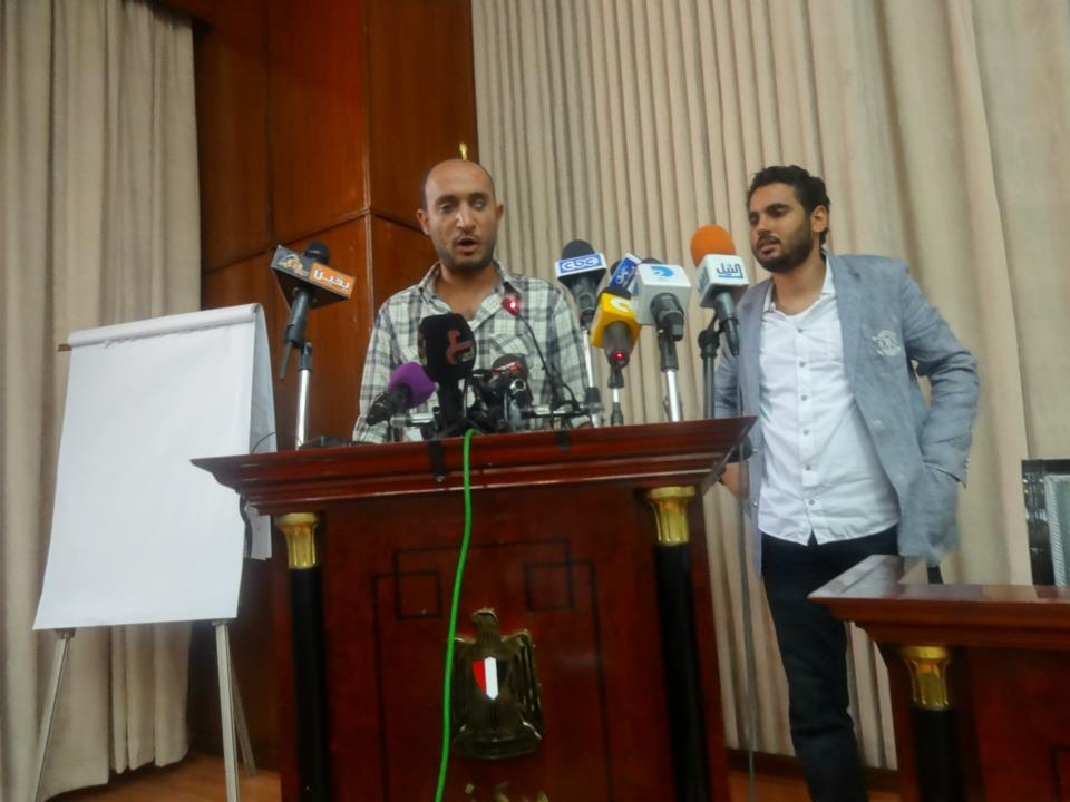 Ahmed Harara and Khaled Talima speak during a press conference held by a coalition of progressive parties. (PUBLIC ACCESS)