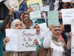 Students from the faculty of mass communication join in strike action at the University of Cairo Fady Salah / DNE