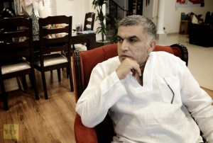 Bahraini Human Rights Activist Nabeel Rajab (File photo) AFP PHOTO / Mohammed Al-Shaikh