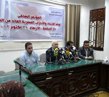 The popular delegation answers audience questions during the press conference. (DAILY NEWS EGYPT / FADY SALAH)