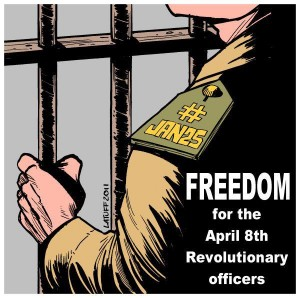 A cartoon from the Supporters of April 8 Officers Facebook page. (PUBLIC ACCESS)