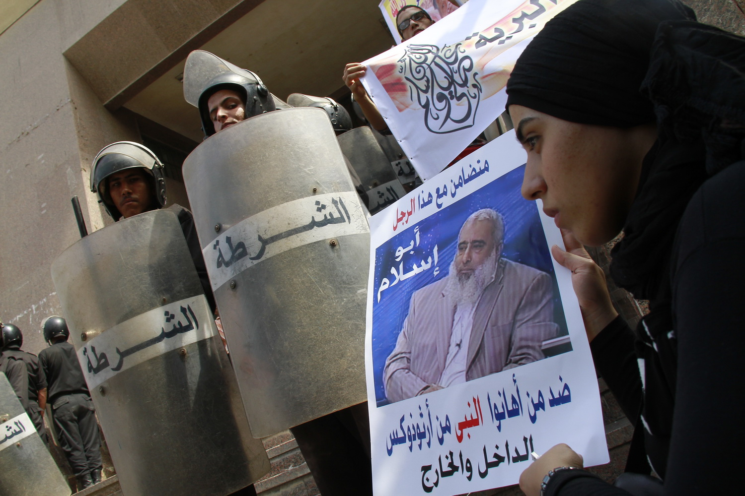 Protesters demonstrate in front of a previous court hearing against Abu Islam. (File photo/ Mohamed Omar)