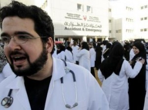 Doctors and nurses protest outside Salmaniya Medical Complex in Bahrain's capital. AFP Photo/ Joseph Eid