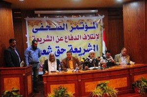 "The ""Coalition to Protect Shari'a"" warned of a secular danger to Egypt. (PHOTO BY HASSAN IBRAHIM)"