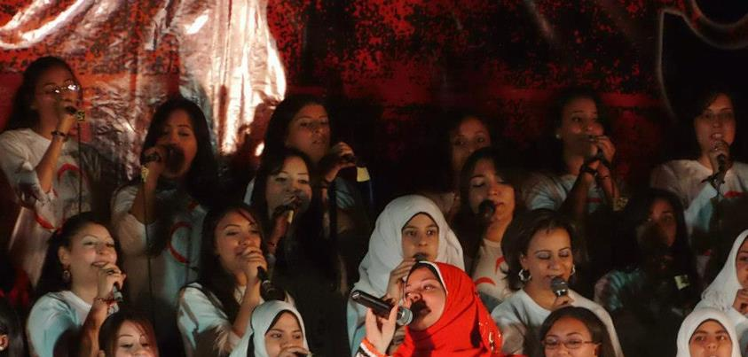 The Heart of Egypt concert in Menya Public Access