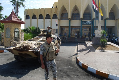 The scene at the headquarters of North Sinai governorate on Sunday, 4 November. (DNE / FILE PHOTO)