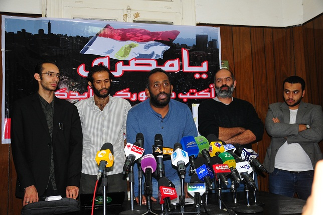 The Social Popular Alliance Party holds a press conference held at the party's headquarters. (DNE / Hassan Ibrahim)
