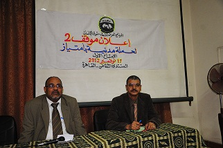 """The """"Civil par Excellence"""" campaign, representing a coalition of 230 NGOs, discusses their operating structure and resistance to the draft constitution. (DNE / Hassan Ibrahim)"""