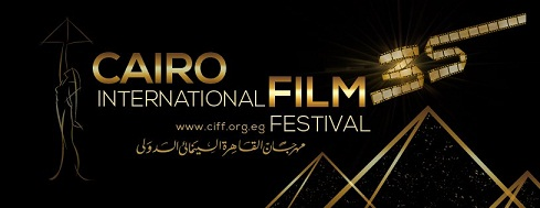 The Cairo International Film Festival postpones opening to Wednesday because of mass protests Courtesy of the Cairo International Film Festival Facebook page