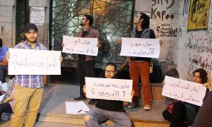 Protesters in front of the Sawy Culturewheel Hassan Amin