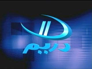 Bahgat stressed that he would not give up on the right to transmit the channel from within Cairo. (DREAM TV LOGO)