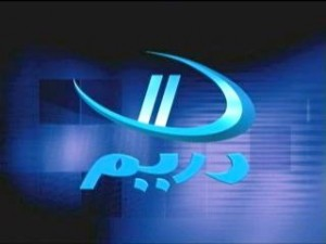 "A court ruling allows ""Dream"" channels to broadcast temporarily until a final verdict on the case is released. (Dream TV logo)"