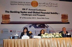 Speakers discussed the financial implications of global events for Egyptian banking and business (Photo by Muhamed Omar)