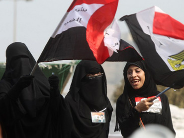 Supporters of Egypt's Muslim Brotherhood. (AFP Photo / Khaled Desouki)