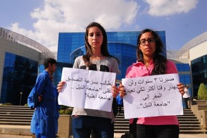 Protests at Nile University campus. (DNE / FILE PHOTO / Hassan Ibrahim)